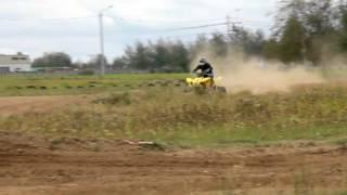 preview picture of video 'Ostrów Wielkopolski - Suzuki LTR 450'