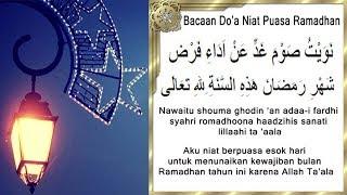 Bacaan Niat Berpuasa Ramadan yang Benar dan Artinya