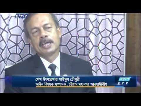 চট্টগ্রাম সিটিতে সব কেন্দ্রে ইভিএমে ভোট || ETV News