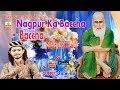 Nagpur Ka Baccha Baccha Taj Wale Ke 2019 || Faizan Taj Qawwal || Taj Gulshan Qawwali video download