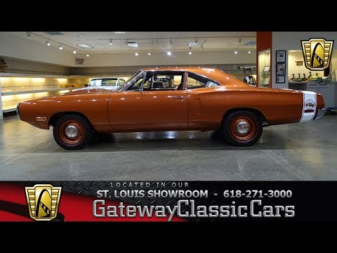 Video of '70 Dodge Super Bee - QB4W