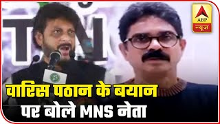 MNS Leader Bala Threatens Waris Pathan Over His Controversial Remarks