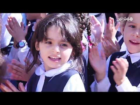 78 ألف تلميذ وتلميذة.. انطلاق عملية توزيع الحقائب المدرسية بمدرسة واد المخازن ببني ملال