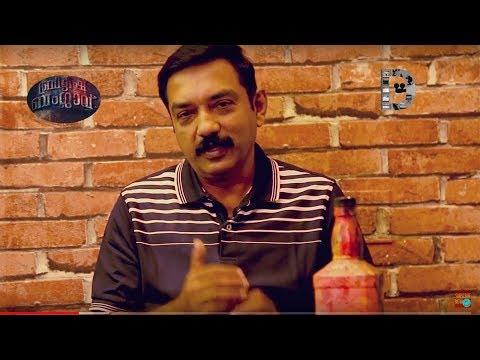 Manuraj Talk About British Bungalow Movie (Releasing on Dec 14th 2018)