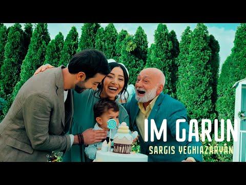 Саргис Егиазарян - Им гарун