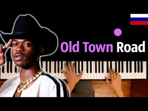 Lil Nas X - Old Town Road (RUS) feat. Mc.Dicon ● караоке | PIANO_KARAOKE ● ᴴᴰ + НОТЫ & MIDI