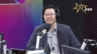02-27-2020總編輯時間: 談談港台(字幕版)
