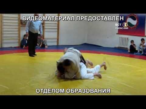 Дзюдо - в Альшеевском районе