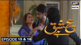 Ishq Hai Episode 15 & 16 Part 1 & Part 2 Teaser Ishq Hai Episode 15  Ishq Hai Episode 16 Ary Digital
