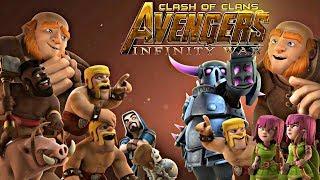 Clash Of Clans Avengers: Infinity War Trailer | Fan Made | Clashers War & Tech