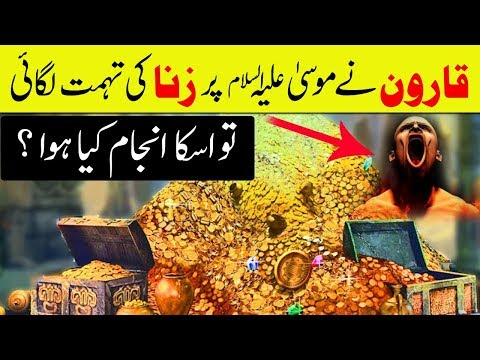 Download Real Story Of Qaroon And Prophet Hazrat Musa A S Qaroon Ka