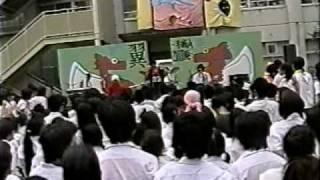 平城高校 文化祭 2000年 Ato-Ichinen.mpg