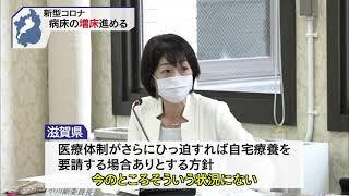 1月20日 びわ湖放送ニュース