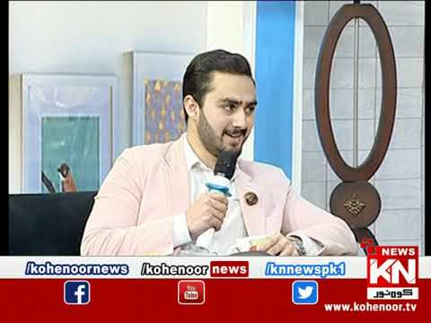Good Morning With Dr Ejaz Waris 11 February 2021 | Kohenoor News Pakistan