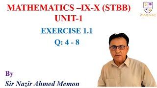 Grade IX-X Exercise 1.1, Questions 4-8  | STBB | Sindhi | 4K | Study Zone