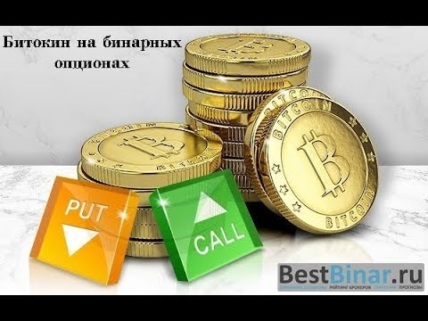Заработок биткоинов в сети
