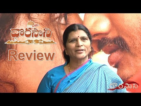 lakshmi-parvathi-about-the-movie-dorasani