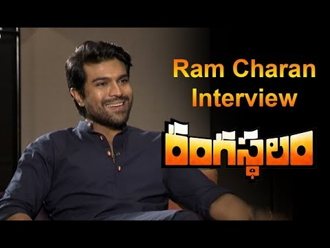 Ram Charan Interview About The Movie Rangasthalam