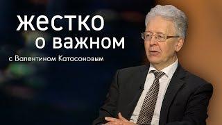 Пронько.Экономика: Россия - Родина временного пребывания?!