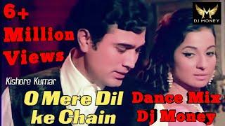 O Mere Dil Ke Chain Dance Mix Dj Money