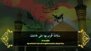 Top Videos from My Azadari - Dua / Supplications