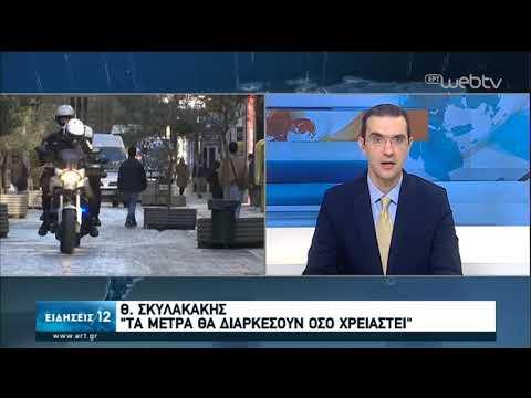 Θ.Σκυλακάκης : Τα μέτρα θα διαρκέσουν όσο χρειαστεί | 04/04/2020 | ΕΡΤ