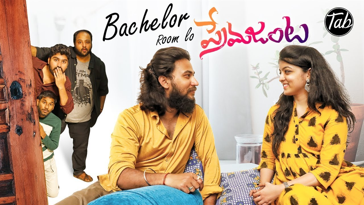 Bachelor Room lo Prema Janta, Take A Break