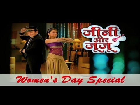 Jeannie's plan on Women's Day - Women's Day Specia