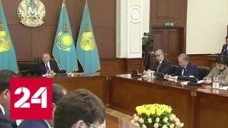 """Именно тот человек: Назарбаев доверил """"управление Казахстаном"""" Токаеву - Россия 24"""