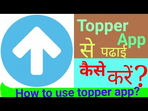 Download How To Download Topper And Use It Video 3GP Mp4 FLV HD Mp3