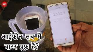 iPhone 7 Plus Water Test in Hindi | By Ishan - Download this Video in MP3, M4A, WEBM, MP4, 3GP