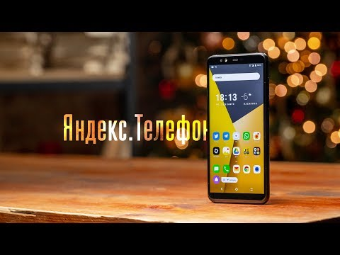 Yandex.Phone review