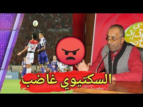 العرب اليوم - شاهد: السكيتيوي يُهاجم بعض الإعلاميين المغاربة عقب إقصاء الوداد