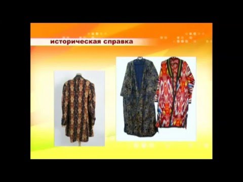 """Выбираем халат """"Cleanelly"""" в магазине АРТПОСТЕЛЬ."""