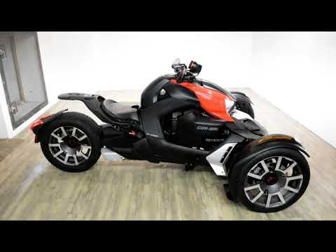2020 Can-Am Ryker Rally Edition in Wauconda, Illinois - Video 1