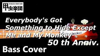 Everybody's Got Something to Hide Except Me and My Monkey (The Beatles - Bass Cover) 50th Anniv.