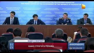 История с жестоким избиением посетителей кафе в Павлодаре получила продолжение