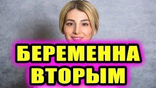 Дом 2 новости 5 мая 2018 (5.05.2018) Раньше эфира