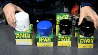 Масляный фильтр MANN: как отличить оригинал от подделки