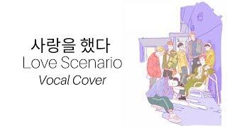 ikon - love scenario (사랑을 했다) english cover with jinho