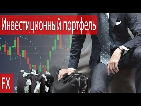 Бинарные опционы в россии 2016