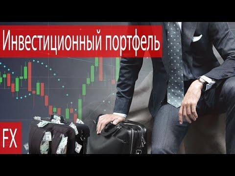 Заработок с помощью биткоин