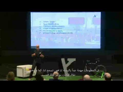 Video 10 step plan to make Abu Dhabi the Healthiest City | Nick McElwee
