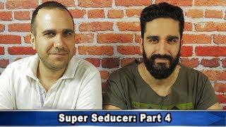 Super Seducer #4: Διονύσης Ατζαράκης