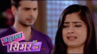 Sasural Simar Ka | OMG! Anjali BREAKS DOWN | Vikram Begins His New Life With Tani |  ससुराल सिमर का