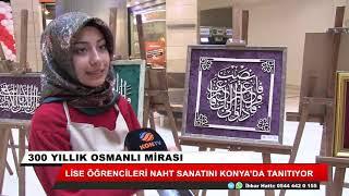 300 yıllık Osmanlı mirası