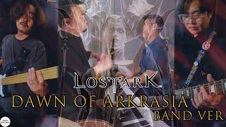 아브렐슈드 출시기념 Dawn of Arkrasia 밴드ver