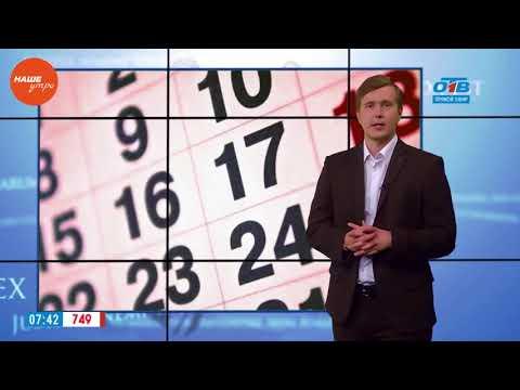 Юрист | Челябинск | Можно ли уйти в отпуск перед декретом