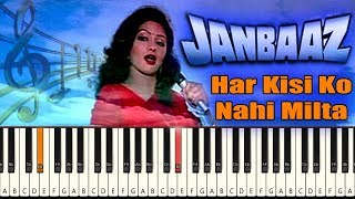 Har Kisi Ko Nahi Milta (Janbaaz) Sridevi Song ll Keyboard ll