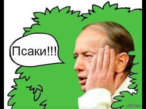 , title : 'Задорнов про Украину,Псаки и Кличко!'